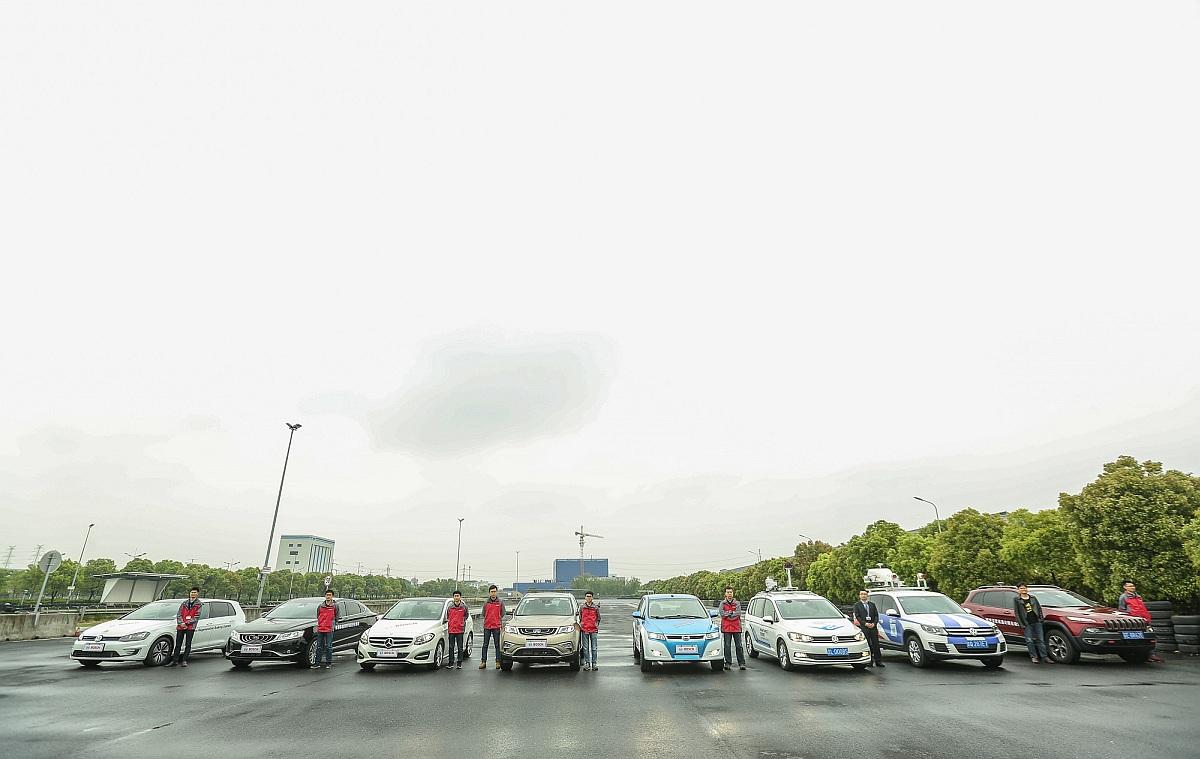 Demonstrationsfahrzeuge von Bosch und Partnern in China.