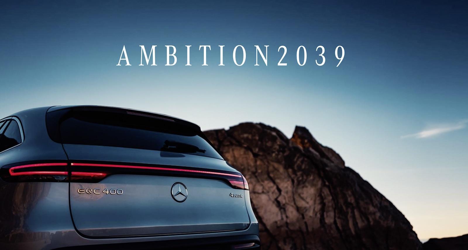 Damiler-Ambition-2039